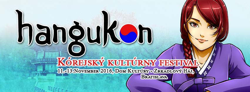 hangukon2016-banner